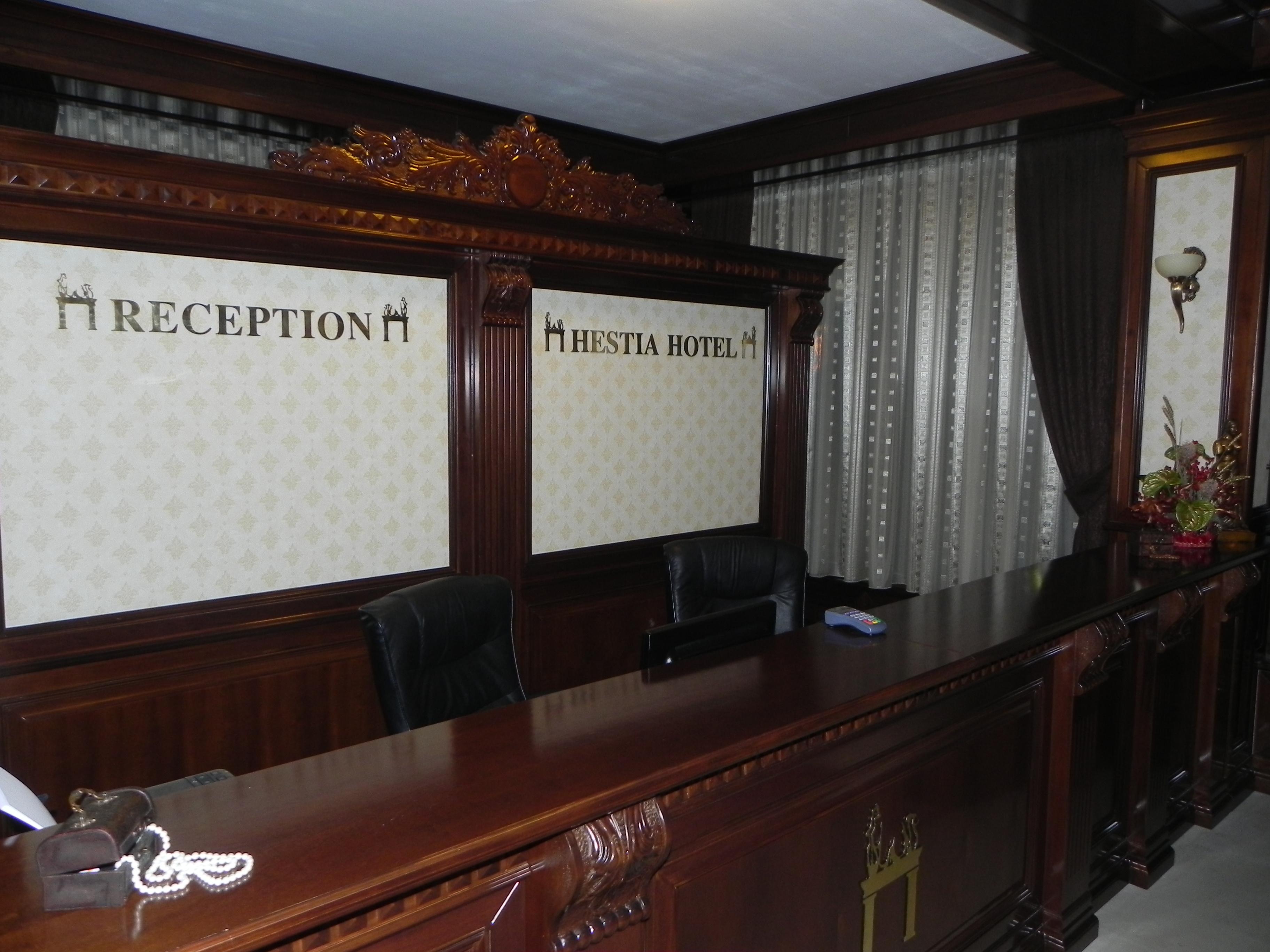 hotel-hestia-calarasi-receptie-hotel