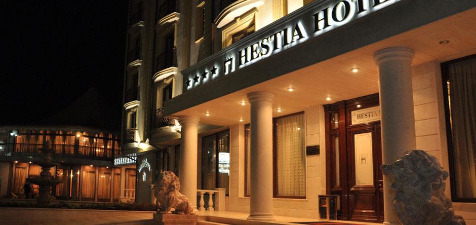 Intrarea in hotel